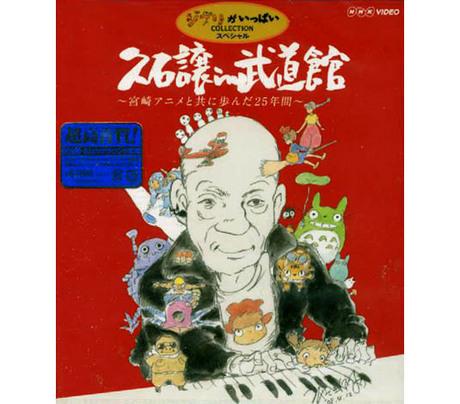 宮崎久 - Hisashi MiyazakiForgot Password