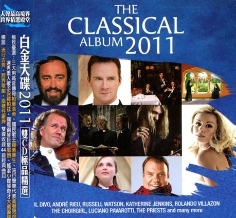 now thats what i call music 2011 5cd