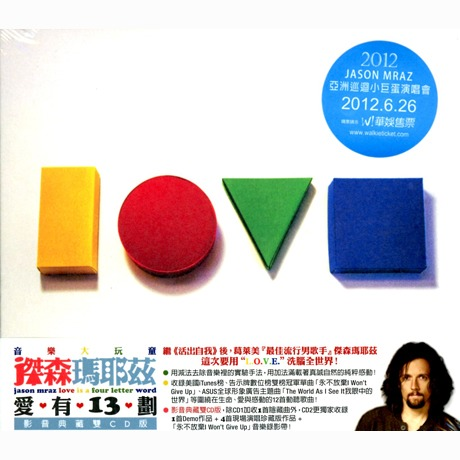 love is a four letter word is a four letter word 2cd gt 傑森瑪耶茲 jason mraz gt 佳佳唱片行 11458 | 0075678763311 rzx2