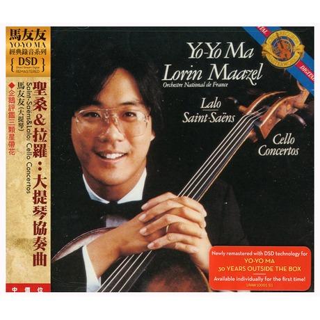聖桑 Amp 拉羅:大提琴協奏曲 /cello Concertos Gt 馬友友/yoyo Ma Gt 佳佳唱片行