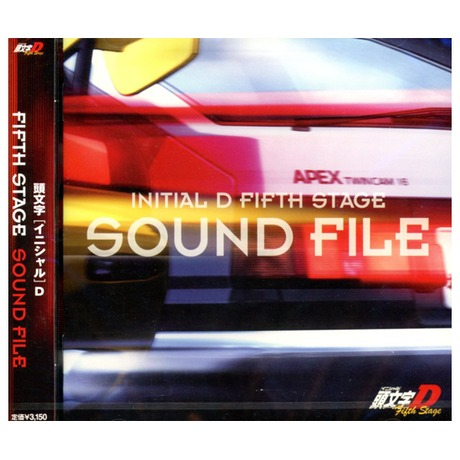 initial d fifth stage sound file d fifth stage sound file. Black Bedroom Furniture Sets. Home Design Ideas