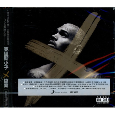 chris brown x deluxe edition - photo #20