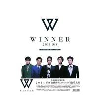 首張韓語正規專輯2014 S/S 台灣獨占CD+DVD白色榮光版