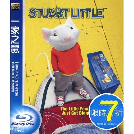 「一家之鼠」的圖片搜尋結果
